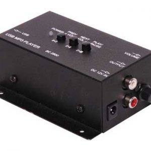 A2710 • USB MP3 Audio Player For BGM Systems