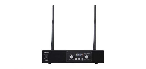 C7281A • Dual Channel UHF Wireless Audio Link Receiver 520-544MHz