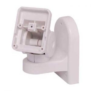 S5311A • Outdoor Passive Infra Red Swivel Bracket Suit For S 5312A