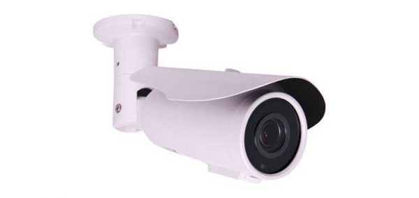 S9148 • 4MP AHD IR White Colour Vari Focal Bullet Camera
